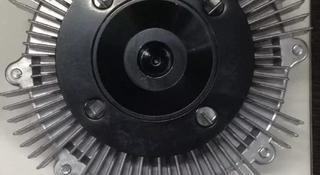 Термомуфта (гидромуфта) вентилятора GX470 за 18 000 тг. в Алматы