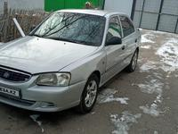 Hyundai Accent 2004 года за 2 300 000 тг. в Алматы