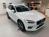 Volvo XC60 2021 года за 38 160 000 тг. в Алматы