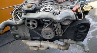 Двигатель 2.5 EJ25 четырёхвальный на Subaru Legacy 1994-1997 год за 230 000 тг. в Алматы
