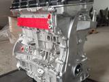 G4KE Новый двигатель за 1 150 000 тг. в Караганда