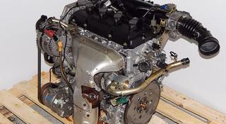 Двигатель Nissan Altima L32 2.5 л. QR25DE 2007-2012 за 420 000 тг. в Алматы