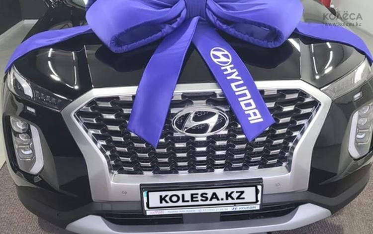 Hyundai Palisade 2021 года за 27 500 000 тг. в Алматы