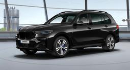 BMW X7 M50i 2021 года за 66 055 000 тг. в Усть-Каменогорск