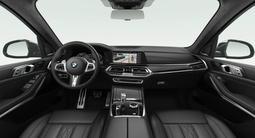 BMW X7 M50i 2021 года за 66 055 000 тг. в Усть-Каменогорск – фото 5