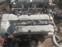 Двигатель ZL за 150 000 тг. в Алматы