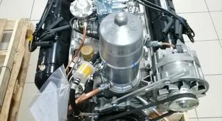 Двигатель газ 53 в Костанай