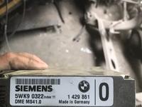 Блок управления двигателем за 25 000 тг. в Караганда