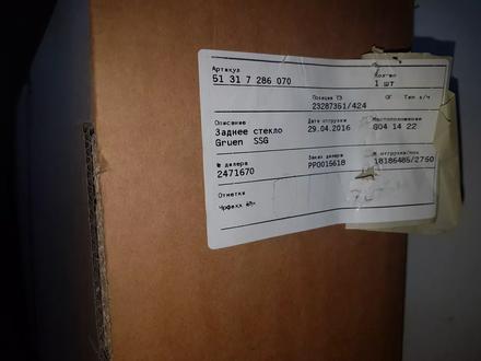 Стекло задние за 200 000 тг. в Алматы – фото 2