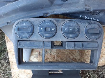 Бампер задний на Opel Omega B за 10 000 тг. в Караганда – фото 22