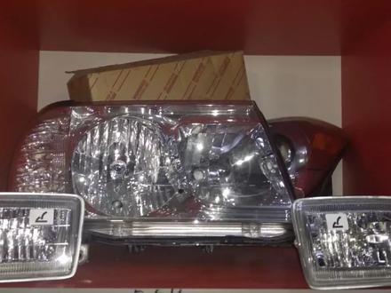 Магазин Оптики (фары фонари туманки катафоты поворотник) Toyota Lexus Джипы в Алматы