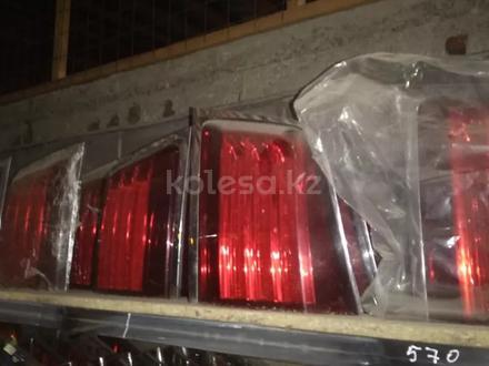 Магазин Оптики (фары фонари туманки катафоты поворотник) Toyota Lexus Джипы в Алматы – фото 25