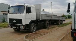 МАЗ 2005 года за 8 000 000 тг. в Нур-Султан (Астана)