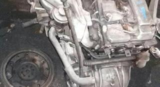 Соренто2.5 двигатель с гарантией привозной контрактный за 322 000 тг. в Караганда
