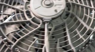 Вентилятор кондиционера за 20 000 тг. в Алматы