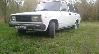 ВАЗ (Lada) 2104 2005 года за 1 200 000 тг. в Шымкент