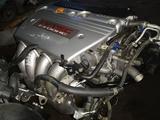 Двигатель K24A3 за 380 000 тг. в Нур-Султан (Астана) – фото 3