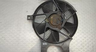 Вентилятор кондиционера за 5 000 тг. в Алматы