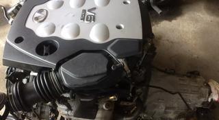 Двигатель (АКПП) на Infiniti fx35 vq35 за 777 тг. в Алматы