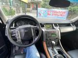 Land Rover Range Rover Sport 2006 года за 7 000 000 тг. в Алматы – фото 3