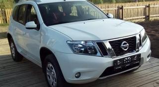 Автозапчасти на Рено Дастер и Ниссан Террано в Актобе