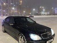 Mercedes-Benz S 500 2005 года за 4 999 999 тг. в Нур-Султан (Астана)