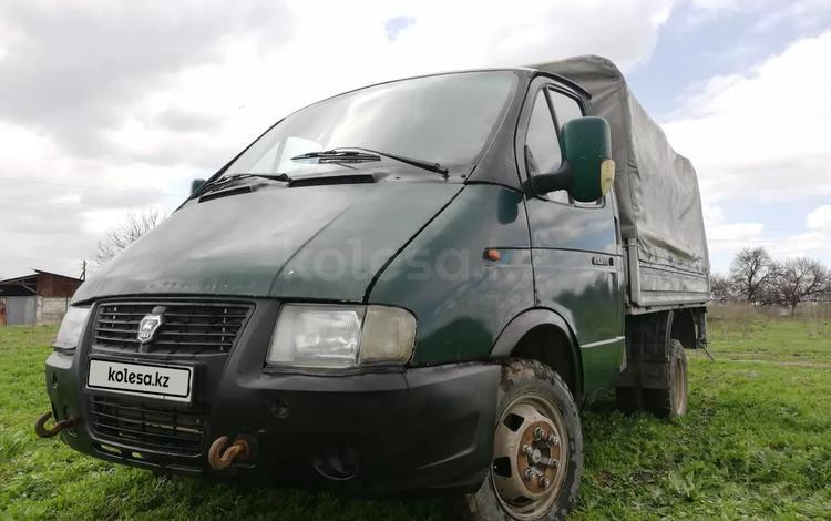 ГАЗ ГАЗель 1998 года за 1 550 000 тг. в Алматы