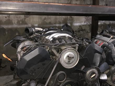 Audi A6 APS 2.4 двигатель из Японии! за 200 000 тг. в Алматы – фото 2