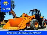 Lonking  LG833N ZL50NC CDM853 2020 года в Петропавловск