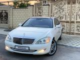 Mercedes-Benz S 500 2006 года за 8 000 000 тг. в Алматы