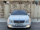 Mercedes-Benz S 500 2006 года за 8 000 000 тг. в Алматы – фото 3