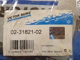 Ремкомплект бмв верх М62 В35 В40 кузова Е39 535, 540… за 82 000 тг. в Алматы – фото 3