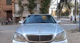 Mercedes-Benz S 320 1998 года за 3 000 000 тг. в Алматы – фото 3