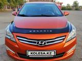 Hyundai Solaris 2015 года за 4 600 000 тг. в Караганда