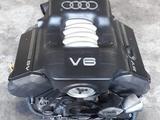 Двигатель Audi A6 2.4 30 клапанный с гарантией! за 330 000 тг. в Нур-Султан (Астана)