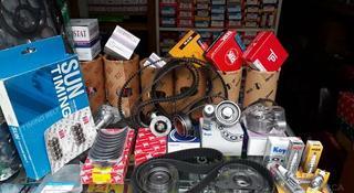 Isuzu: поршня, кольца, вкладыши, клапана, ремень, рем. Комплект, помпа. в Костанай