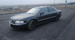 Audi A8 1999 года за 2 900 000 тг. в Кокшетау