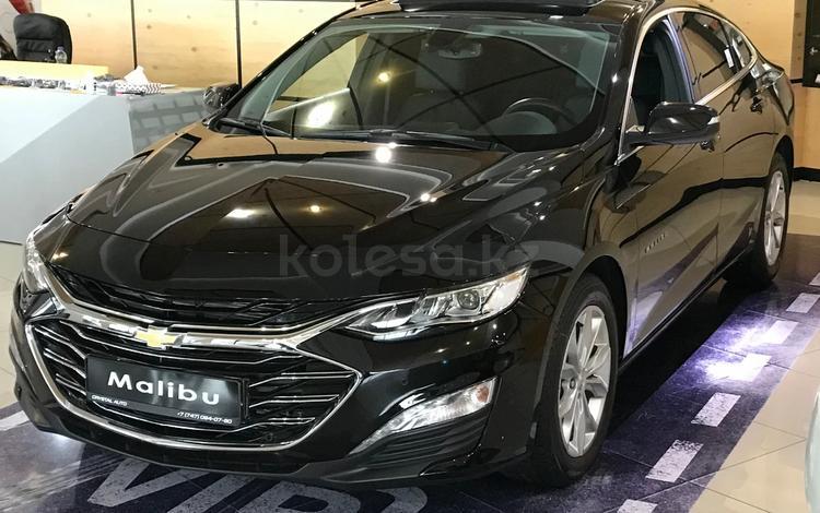 Chevrolet Malibu 2020 года за 9 990 000 тг. в Караганда