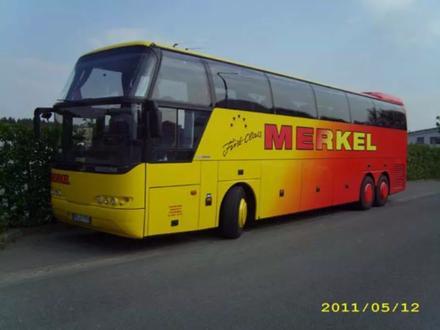 Перевозка пассажиров на комфортабельных микроавтобусах и автобусах в Шымкент – фото 5