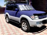 Toyota Land Cruiser Prado 1997 года за 5 300 000 тг. в Талдыкорган