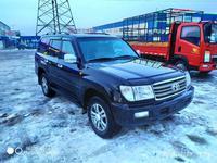 Toyota Land Cruiser 2003 года за 6 200 000 тг. в Алматы