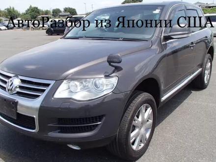 Авторазбор на Volkswagen Touareg, Passat b6 в Алматы