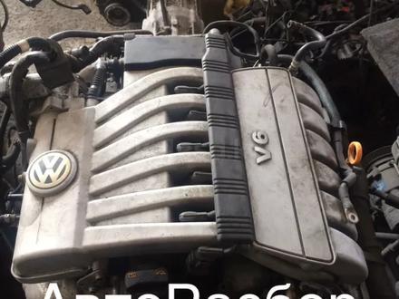Авторазбор на Volkswagen Touareg, Passat b6 в Алматы – фото 14