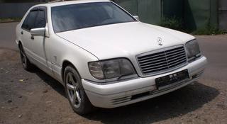 Mercedes-Benz S 320 1994 года за 333 333 тг. в Алматы