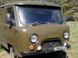 УАЗ Буханка 1992 года за 1 250 000 тг. в Костанай