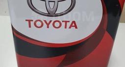 Моторное масло Toyota 5w30 Япония за 12 000 тг. в Нур-Султан (Астана) – фото 2