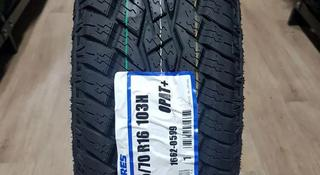 Япония 225/70 r16 103h TOYO OPEN Country A/T plus за 34 300 тг. в Алматы