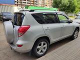 Toyota RAV 4 2006 года за 6 850 000 тг. в Нур-Султан (Астана) – фото 4