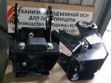 Механизм подъёма оси в Алматы