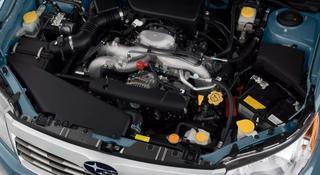 Двигатель Subaru Forester 2, 5 л. EJ25 цепной 2007-2013 за 520 000 тг. в Алматы